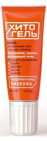 Васна® Хитогель, 15мл